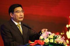 工信部前部長:我國須加快發展數字經濟 贏得國際競爭主動權