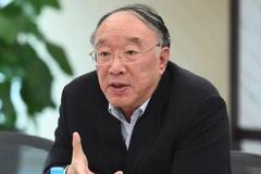 黃奇帆:中國已經成為全球跨國投資的穩定器和避風港