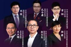 11月21-22日直播:彭文生、王漢鋒、張憶東等解析熱點主線