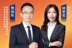 12月4日華夏招商建信淳厚等基金直播,解析歲末年初投資理財趨勢