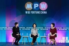 微軟原欣:女性在數字化浪潮里扮演著越來越重要的角色