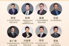 12月22日國泰君安、西南、招商證券等解析消費科技新能源車等熱點