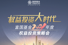 12月25日招商、西南、華夏富國銀華景順等解析醫藥、新能車等熱點