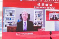戴懷德:中國將成為世界上最大、最復雜、最先進的消費市場