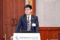 清華大學陳煜波:下一階段,要看既懂行業又具有數字化素養的人才