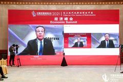 科迪華首席執行官柯林斯:驚嘆于中國農民所取得的進步