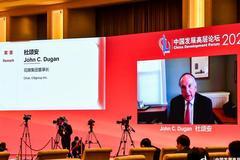 花旗集團杜頌安:國際金融機構正進一步從中國的開放當中獲益