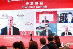 武田制藥CEO衛博科:期待在2025年能夠發布15款與中國合作的創新藥