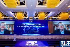劉世錦:要防止碳減排被地方政府濫用成為行政干預的一個借口