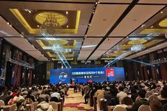 """為什么隱冠能夠戰勝新冠:《""""中國造隱形冠軍""""的9個傳奇》首發"""