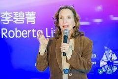和睦家李碧菁:西方醫療機構可在中國獲得非常多的機遇
