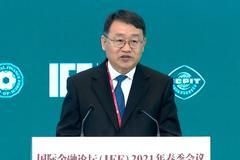 中國銀保監會副主席梁濤:房地產金融泡沫化勢頭得到遏制