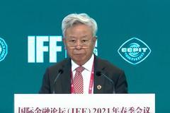 亞洲基礎設施投資銀行行長:要在人力以及基礎設施方面進行投資