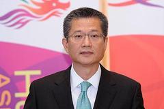 香港財政司長:加倍努力推動多邊主義,正努力爭取加入RCEP