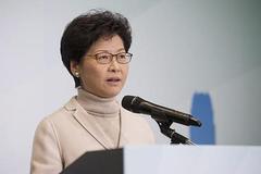 林鄭月娥:香港聯系匯率制度一如既往運作良好