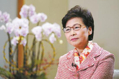 林鄭月娥:正推動香港保險業盡快在粵港澳大灣區內地城市設立售后服務中心