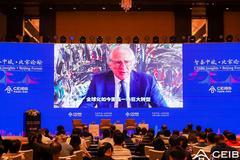 法國前總理德維爾潘:應關注中美歐戰略大三角,跨國加強國際協作