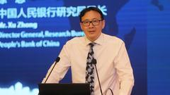 央行徐忠:不改革要素市场 高质量发展就是一句口号