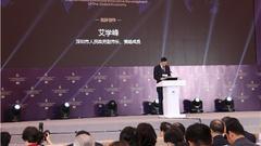 深圳市副市长:争取更多金融创新在深圳先行先试