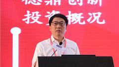 李广新:区块链颠覆了募资产业 大大缩短募资时间