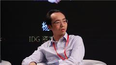 FBG创始人周硕基