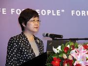 中国轻工业联合会副会长何烨主持论坛