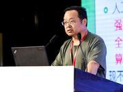 杨帆:区块链+人工智能是金融风控必由之路