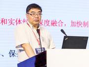 陈钟:区块链底层技术与金融安全创新