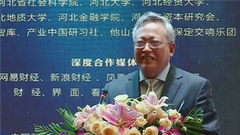 张思平:深圳几乎没招过商 是公平的市场造就了辉煌