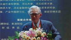 刘太格:城市建设远期规划要做到2070年
