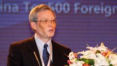 中国首任驻WTO大使:中企保护知识产权意识越来越高