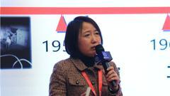 王爱华:平台是工业互联网的核心 安全是重要方面