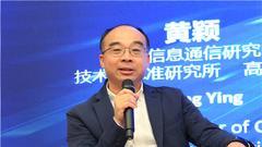 """谢泓:企业要看到现实效益才会选择""""上云"""""""