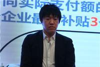 郑师光:让机器解决简单的计算 人去解决高难度问题
