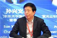 孙兴文:上云是企业数字化转型的一个重要路径