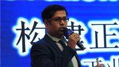 CK Vishwakarma:欢迎大家到东南亚了解物联网