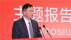 郑毅:将天津滨海-中关村科技园打造为创新改革引领区