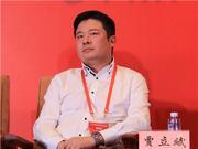 贾立斌:让金融真正促进文化产业的发展