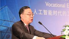 陈启宗:人工智能对社会带来巨大影响 改变就业前景