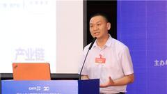 王洪全:百度云智基地创新产业链和生态链的构建