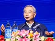 中国工程院院士倪光南演讲