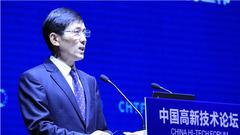 杨修友:重视高新技术发展 推动制造业向高端转型