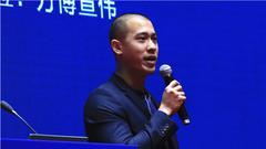 联合技术杰森·蔡:引入AI技术 实现更好的发展