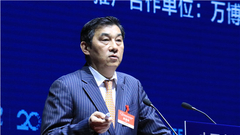 尹炳新:新一代智能办公将成为企业的加速利器