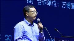 中国电信王庆扬:2019年将陆续推出5G商用