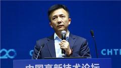 王熙:飞利浦在智能医疗领域的创新和投入
