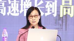 """陈春花:中国企业要打一场""""质量革命"""""""