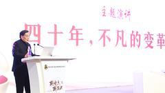 宗庆后呼吁给企业和百姓降低税费 以此拉动内需