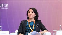 马梅梅:国开行PPP创新支持生态领域的建设与发展