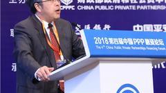 王金南:建议加大财政资金对生态环境PPP项目支持力度